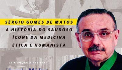 Sérgio Gomes de Matos In Memoriam